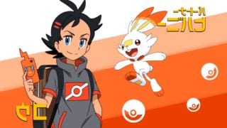 Pokémon Schwert und Schild