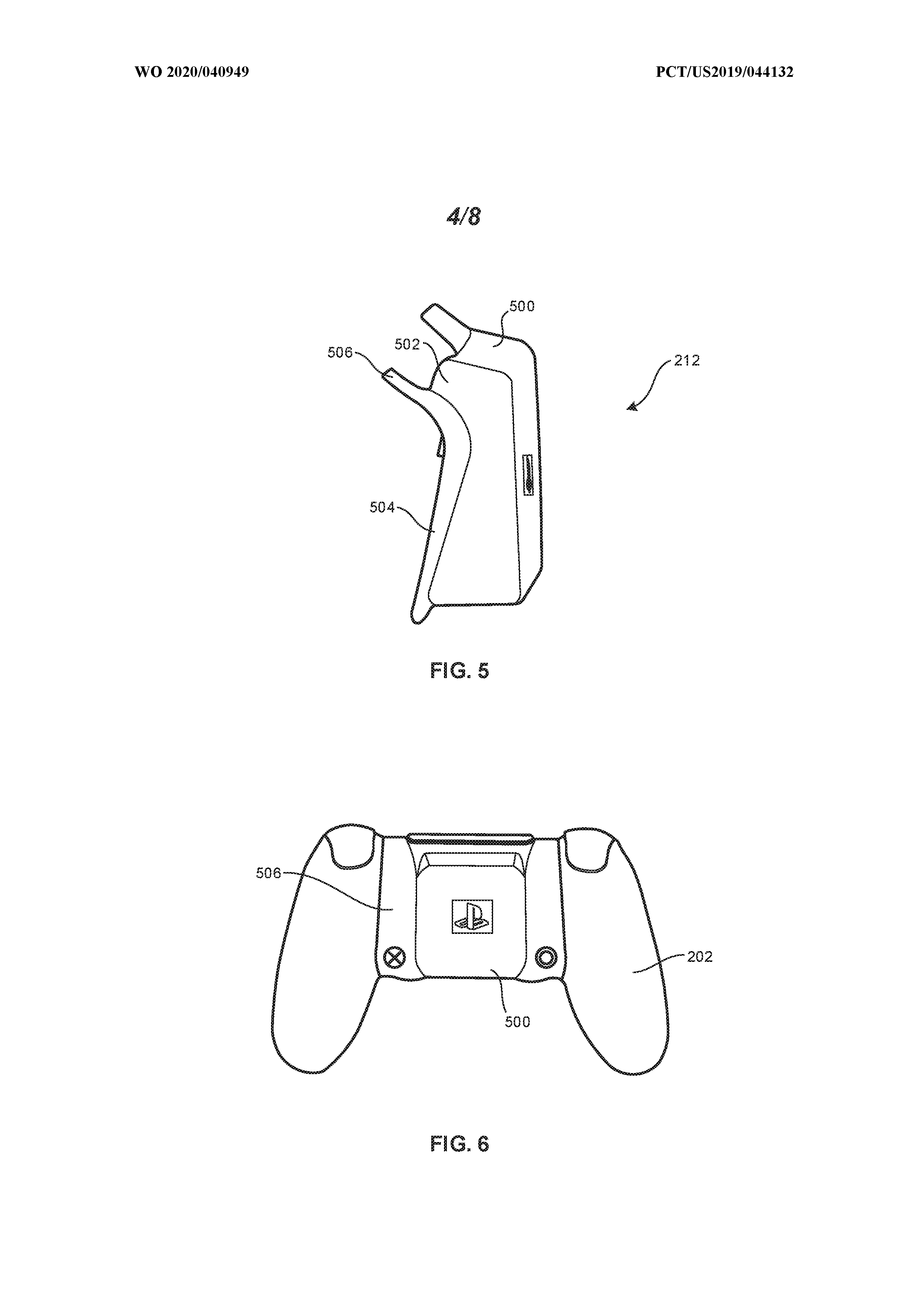 PS5 Controller Patent