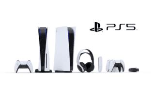 PS5 Bundle