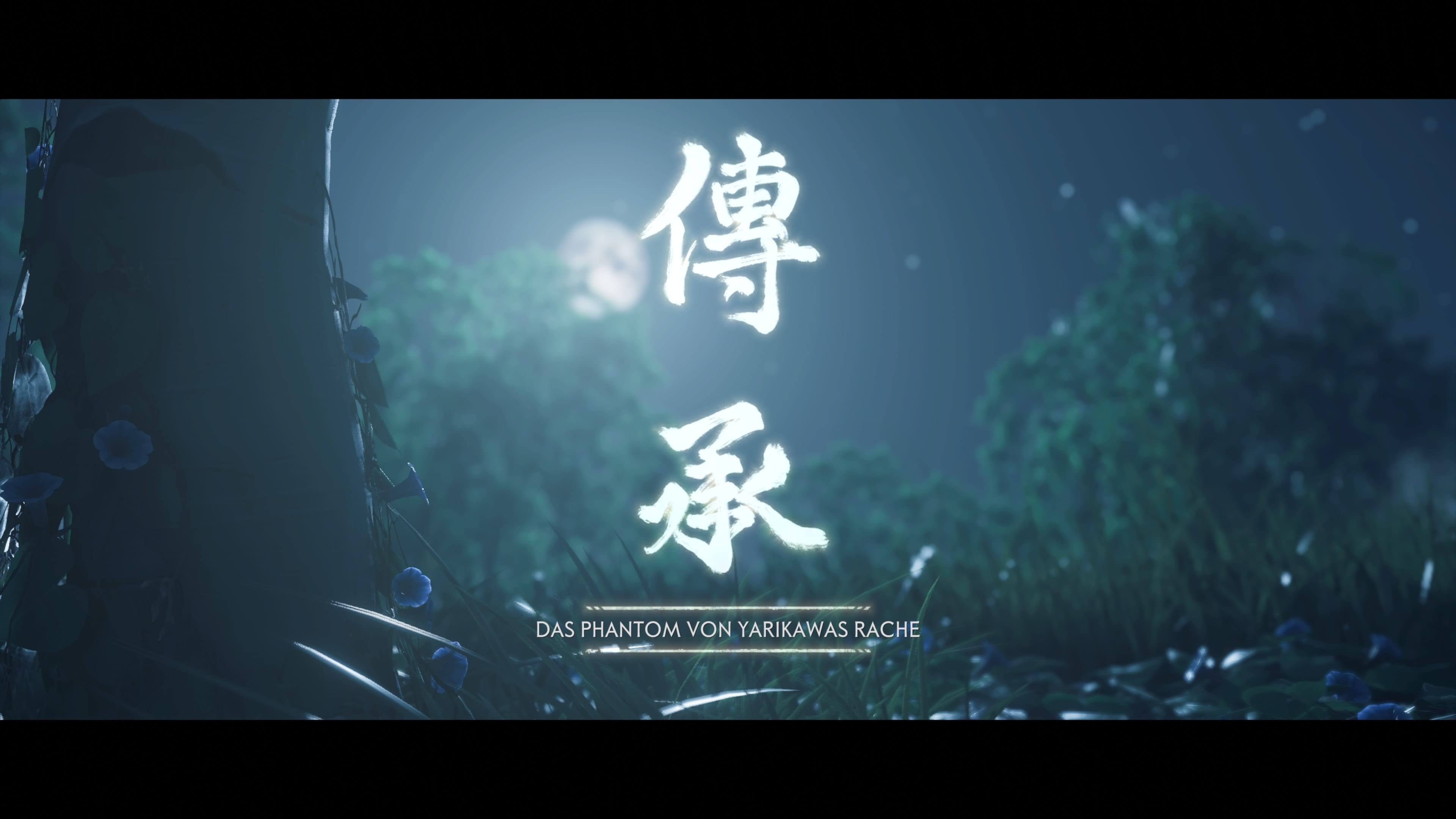 Ghost of Tsushima Tanz des Zorns Quest