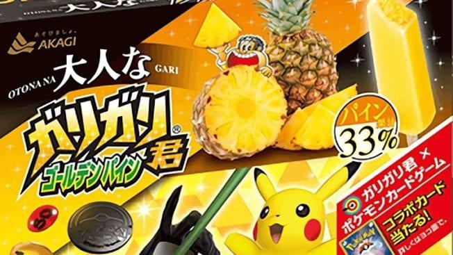 Pokémon Eis Stiele Japan Dollar