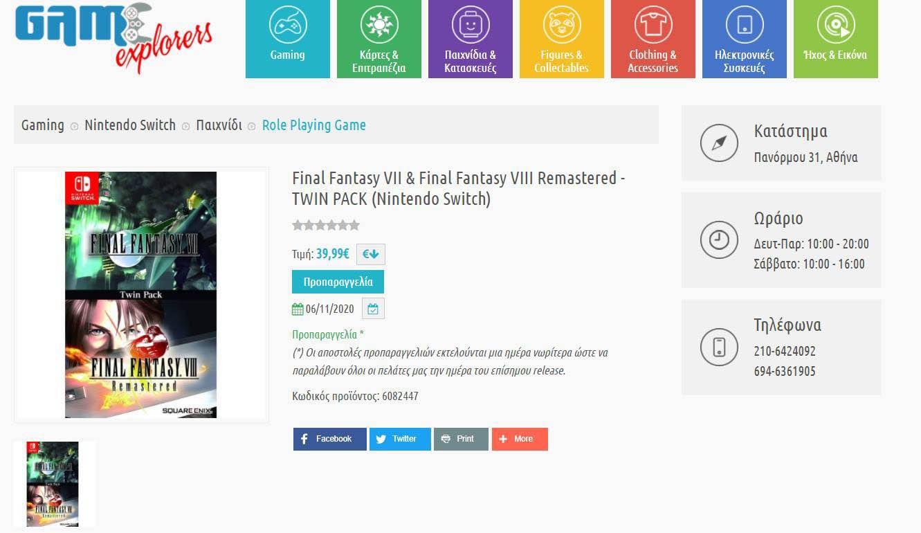 Final Fantasy 7 und Final Fantasy 8 Leak