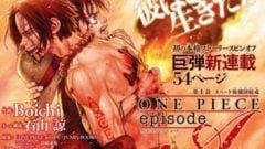 One Piece Episode A - Erste Folge online