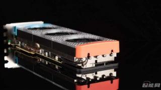 Galax GeForce RTX 3090