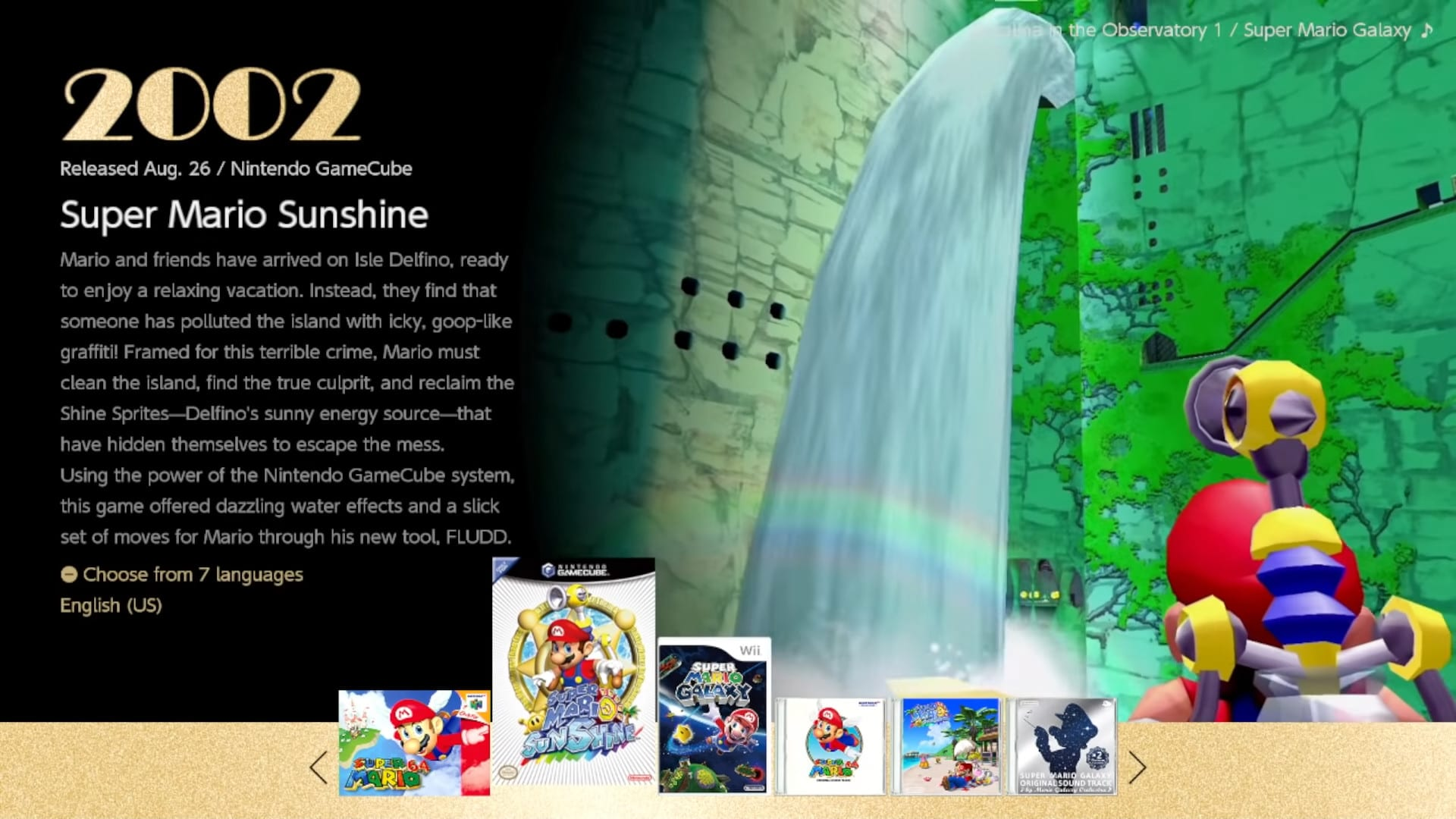 Super Mario 3D Allstars Menü