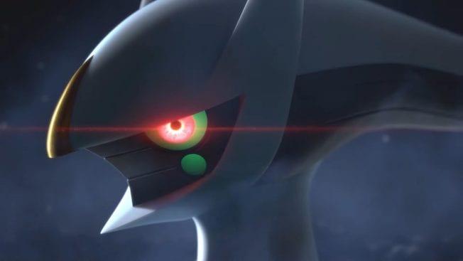 Pokémon Legends Arceus - Arceus Mysteriöses Pokémon - Kopf