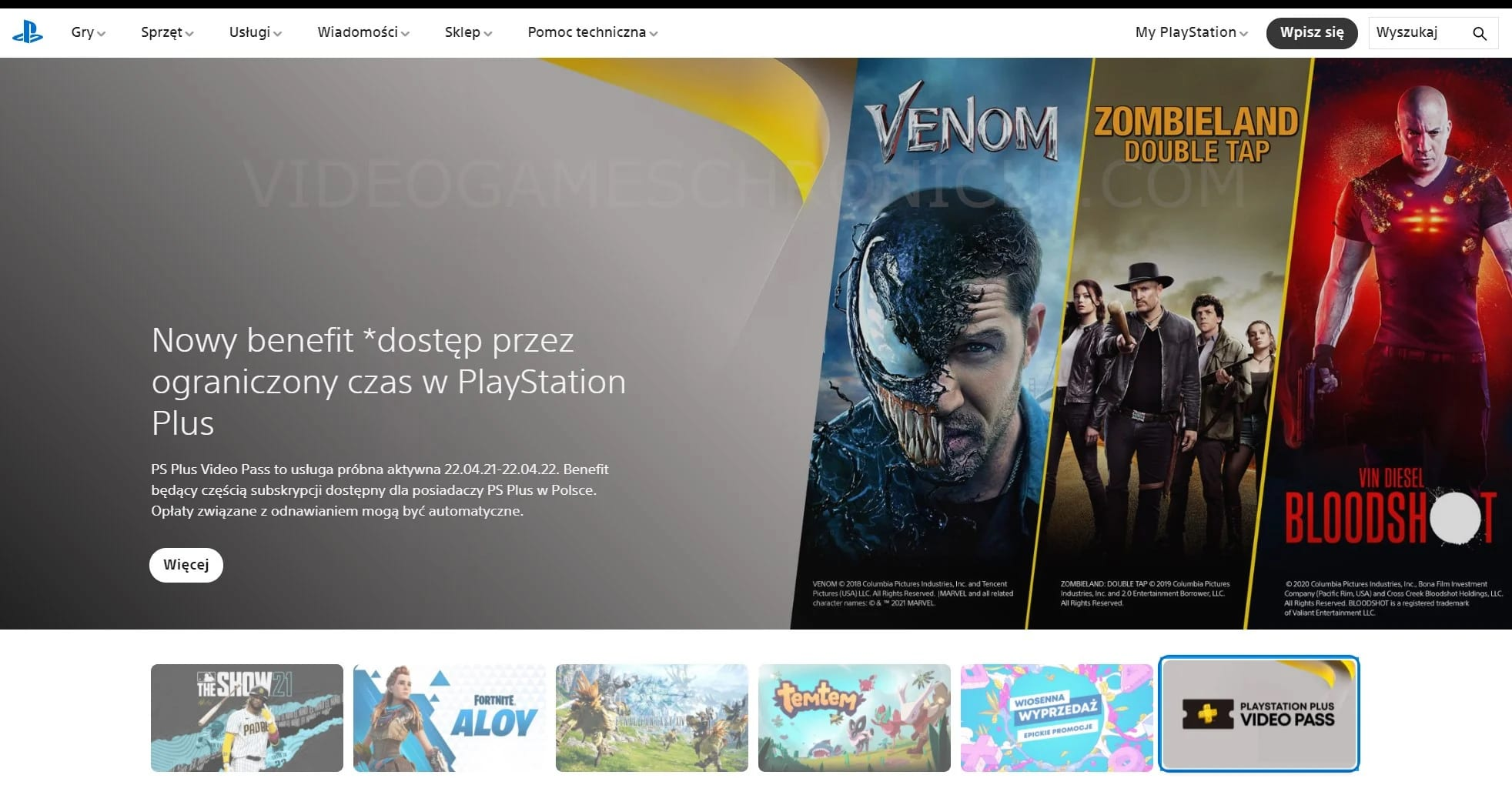 PS Plus Pass Website Sony
