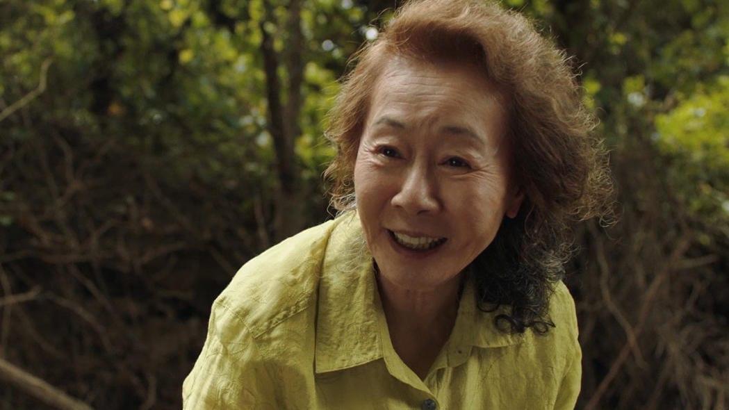 Youn Yuh Jung Beste Nebendarstellerin