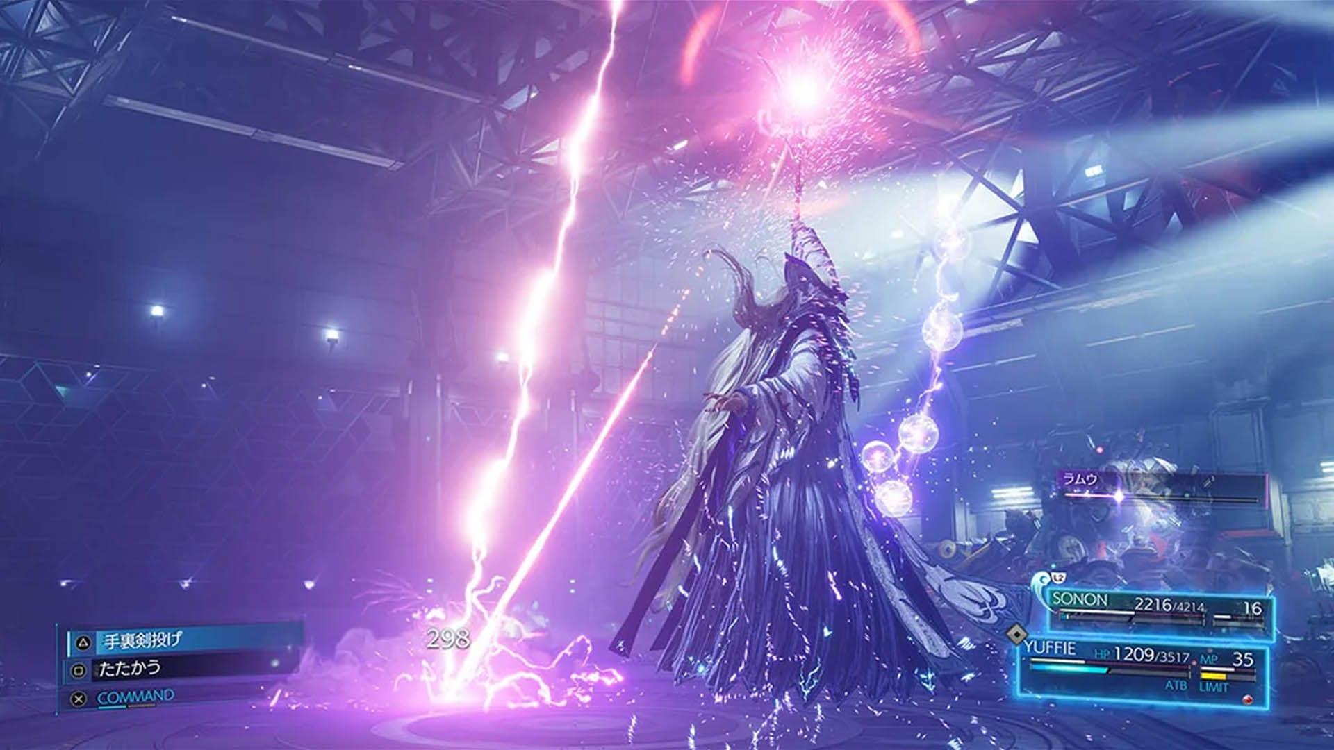 Final Fantasy 7 Remake Intergrade - Ramuh Ramuu Materia