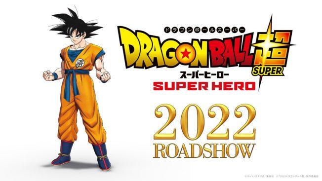 Dragon Ball Super: Super Hero Anime-Kinofilm