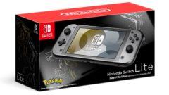 Nintendo Switch Lite - Dialga und Palkia Edition